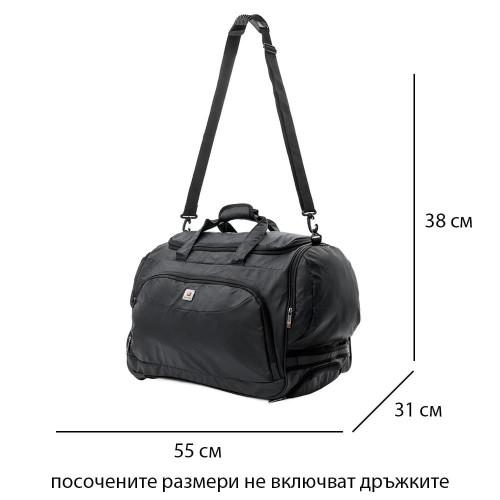 Пътна чанта от висококачествен текстил тип сак с телескопична дръжка и колелца ENZO NORI модел HEFTY цвят черен